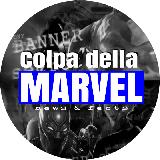 colpadellamarvel01 userimage